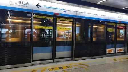 南京地铁一号线(087088)出新街口站。