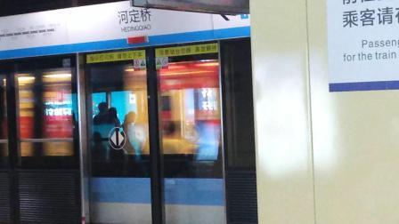 南京地铁一号线(055056)出河定桥站。