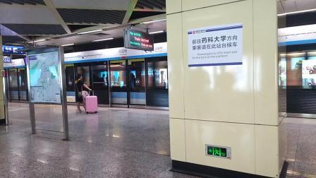 南京地铁一号线(2930)回库通过河定桥站。