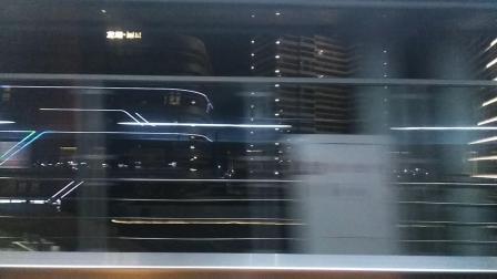 南京地铁一号线(047048)南医大江苏经贸学院至南京交院。