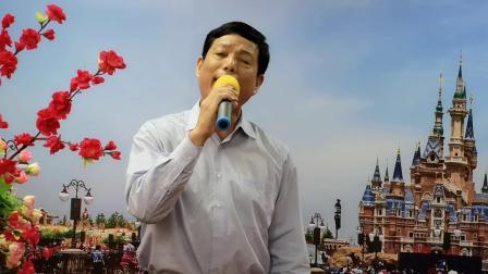 沪剧选段茅孙洞房演唱沈红萍陆志成