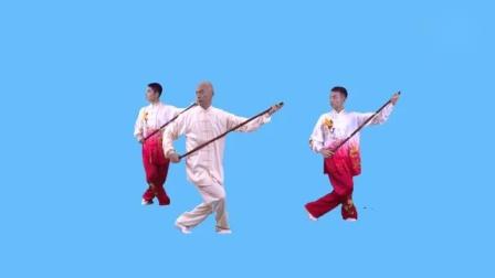 健身气功养生杖缩短版演练_标清