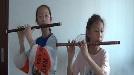 笛子二重奏《跑旱船》- 演奏:吴攸攸,李稼蕙
