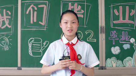 丽水文元学校602班毕业季微电影