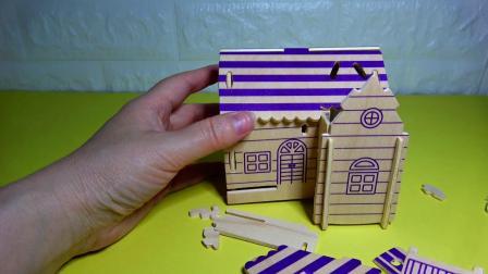 DIY-3D拼图紫色小房子