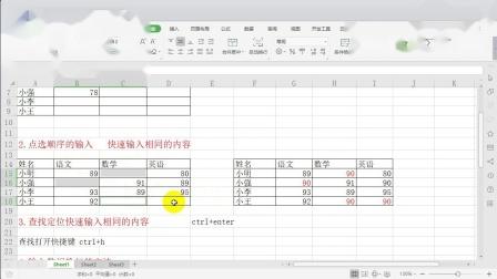 1-5:输入数据方法.MP4