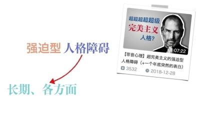 """【菲音心理】边缘型人格,传说中的""""心理咨询师杀手"""""""