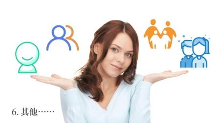 【菲音心理】业内人教你选择心理咨询师的正确姿势
