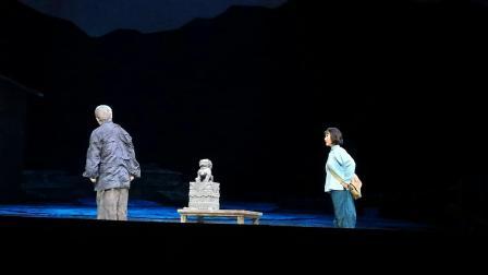 河北梆子《人民英雄纪念碑》