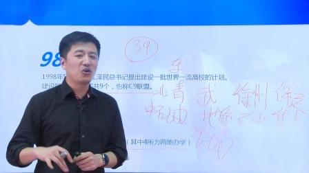 第二节 中国高校的评价体系