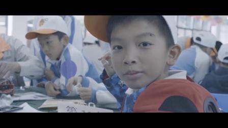 德昌电机的小小工程师 - 从小培育对工程学习的热爱 (英文版)