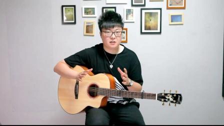 吉他指弹教学 | 《My Soul》忧伤还是快乐第二部分教学讲解