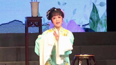 越剧《五女拜寿·跪夫》徐惠琴