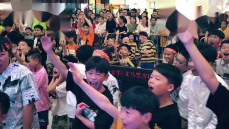 义乌KOS街舞2019.6.8公演hiphp基础班加提高班《热血街舞》