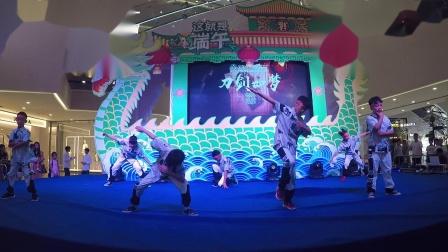 义乌KOS街舞2019.6.8公演少儿HIPHOP进阶班《刀剑如梦》