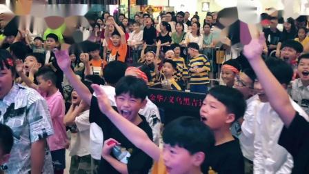 义乌KOS街舞2019.6.8公演少儿HIPHOP基础F班《念诗之王》