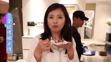 幕后花絮:全能选手上线,刘涛化身剧组唱跳担当-_高清