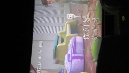 橙天嘉禾影城沈阳环宇城店
