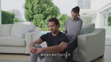 筋膜枪:肩颈放松指导