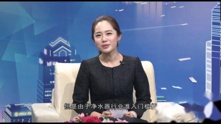 信用中国26 张振瑞 邱国泽 刘剑
