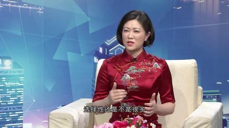 信用中国 朱凤激 2019.4.1