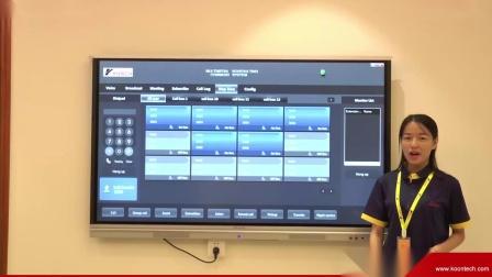 昆仑网管NMS-X1英文系统介绍