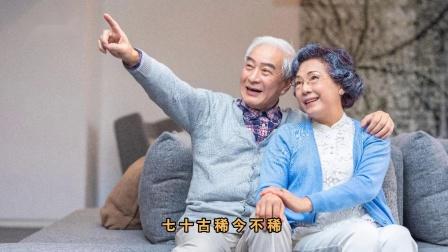 《祈天年》MV 甜业声乐作品 吕佐兵词 甜业曲 演唱 洪旭奎