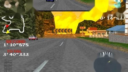 PS1 山脊赛车革命 中级赛道