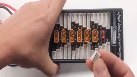 艾斯特充电器使用视频教程