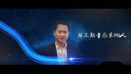 燕加隆集团荣耀盛典开场视频-深圳赛维影视