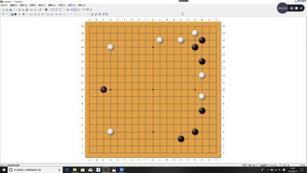 J老师的围棋课 围棋教学 双枪定式后续变化