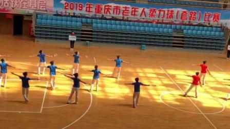 2019年老年人运动会柔力球(套路) 比赛沙坪坝柔力球队