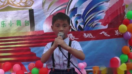 2017年三河幼儿园7勇敢向前