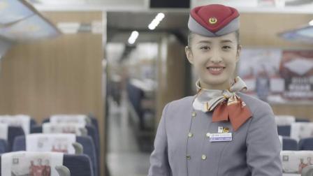 中国铁路永远和你在一起 .mp4