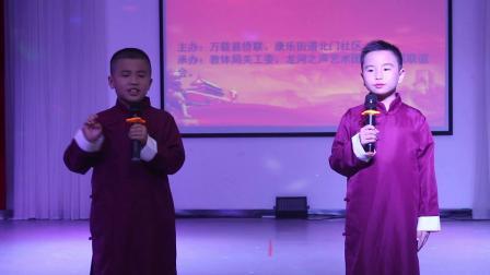 20190615万载侨联纪念建国七十周年文艺演出