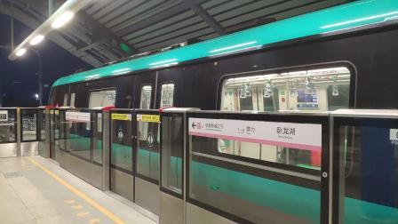【南京地铁】s1-s7号线直通车出站s7卧龙湖站
