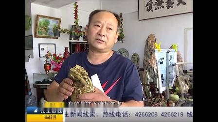 雕刻大师尚红生