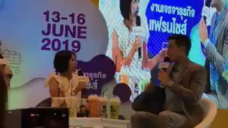 New Wongsakorn拉普繞中央廣場31屆世博會特許展覽會20190616New FB (47)