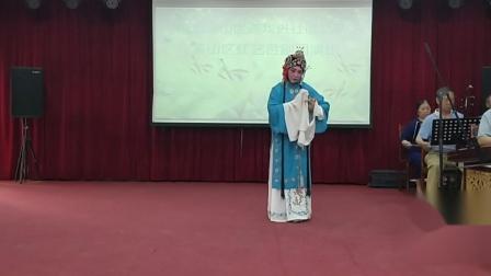 李瑞芳演唱吕剧小姑贤选段。