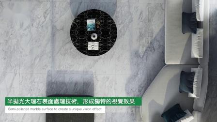 G.e.t. Casa 意大利进口瓷砖 Volakas 爵士白系列