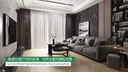 G.e.t. Casa 意大利进口瓷砖 新木系列