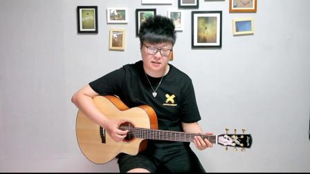 【吉他食堂】吉他指弹教学 | November第一部分吉他教学讲解