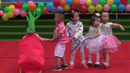 2018年大瑞幼儿园六一儿童节4拔萝卜