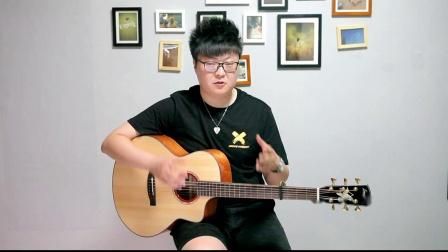 【吉他食堂】吉他指弹教学 | November第二部分吉他教学讲解