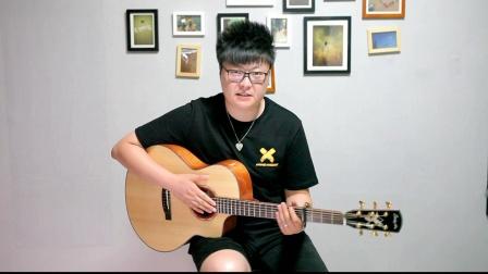 【吉他食堂】吉他指弹教学 | November第三部分吉他教学讲解
