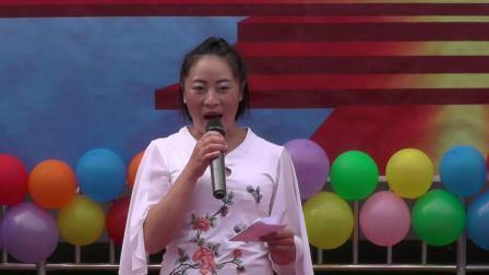 2018年大瑞幼儿园六一儿童节8.小太阳