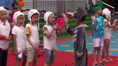 2018年大瑞幼儿园六一儿童节9.狼和七只小羊