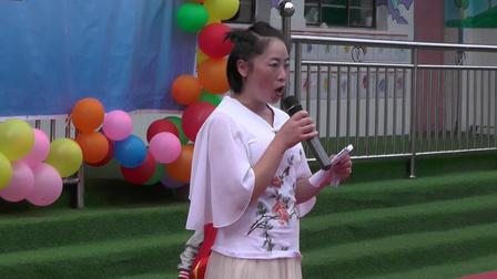 2018年大瑞幼儿园六一儿童节10.爱上幼儿园