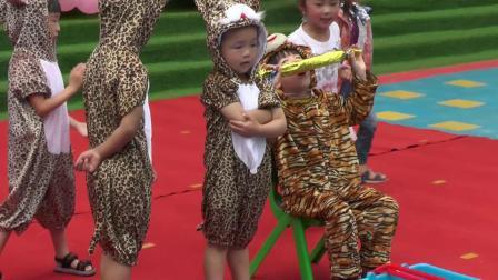 2018年大瑞幼儿园六一儿童节12.没有牙齿的老虎