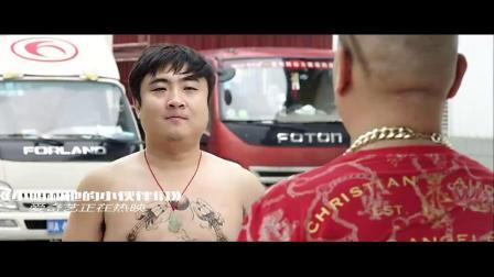 小明和他的小伙伴们(片段)乔杉纹皮皮虾打篮球,被社会大哥暴打